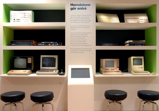 Från utställningen Digitala drömmar