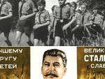 Den svenska lärarkåren, nazismen och sovjetkommunismen