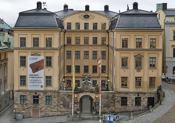 Foto: Kungl. Myntkabinettet