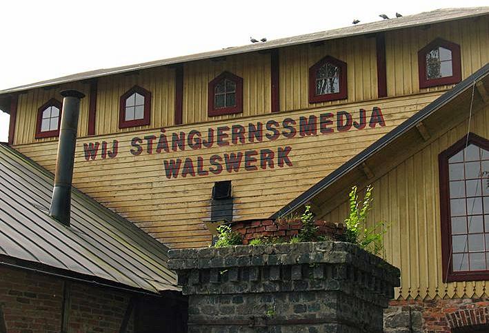 Wij Stångjärnsmedja. Foto: Vilseskogen (CCBY-NC 2.0)