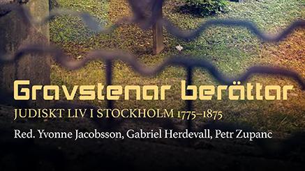 Judiskt liv i Stockholm 1775–1875