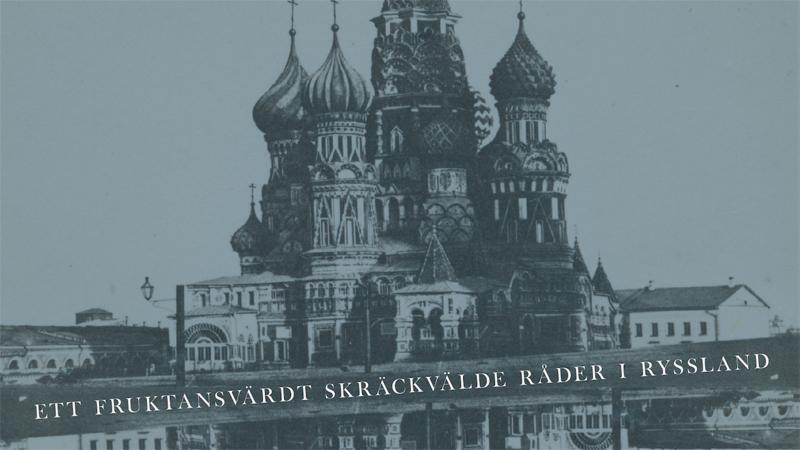Ryska revolutionen i svensk diplomatisk rapportering