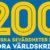 200 svenska sevärdheter från andra världskriget