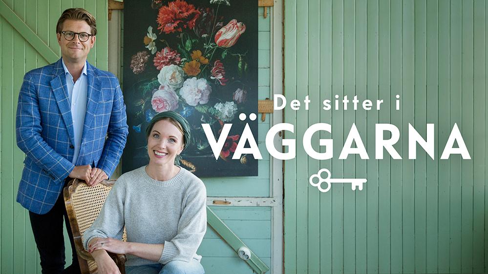 Antikexpert Rickard Thunér och byggnadsantikvarien Erika Åberg. Foto: Maria Rosenlöf/SVT