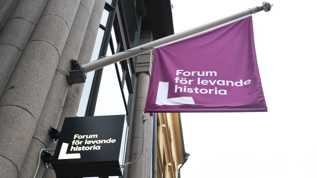 Utredning om Forum för levande historia