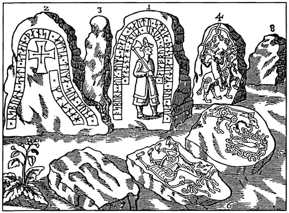 """Hunnestadsmonumentet, avbildat av Ole Worms """"Monumenta Danica"""" 1643"""