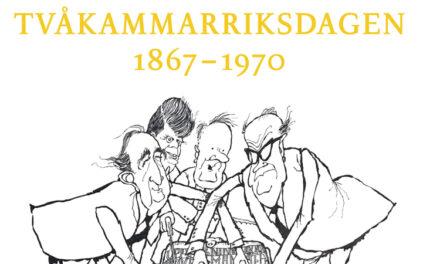 Tvåkammarriksdagen 1867–1970